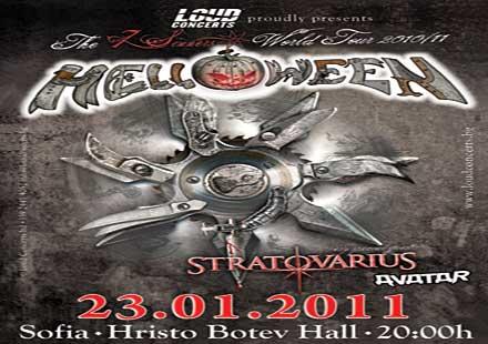 Heloween, Stratovarius и Avatar на една сцена в София!