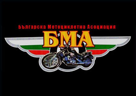 Дати за мотосъбори на БМА за 2012 година