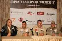 """Тодор Христов и Петър Ценков заминават за """"Дакар"""" 2011 4"""
