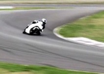 Видео: Honda NRS 250