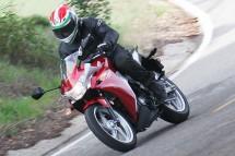 Още снимки на Honda CBR250R 6
