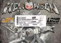 Томбола за покана за концерта на Helloween в София
