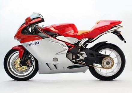 Последно издание на MV Agusta F4