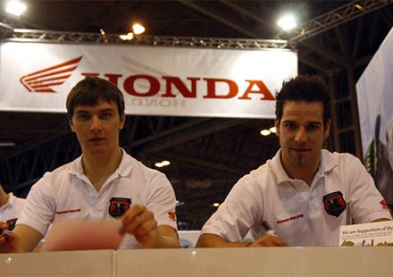Honda World Motocross Team се готви за новия сезон