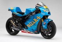 Rizla Suzuki показа премяната за 2011
