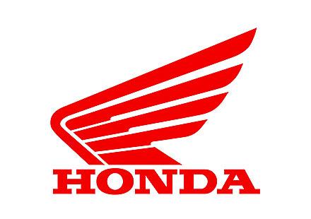 Honda помага на жертвите от бедствието
