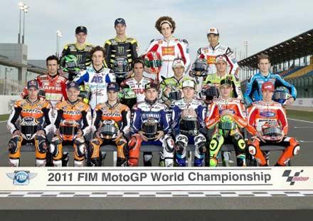 MotoGP 2011 стартира