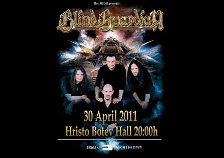 Съпорт на концерта на Blind Guardian са The A.X.E. Project