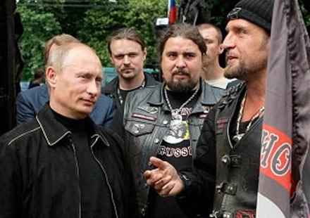 Любимци на Путин идват у нас