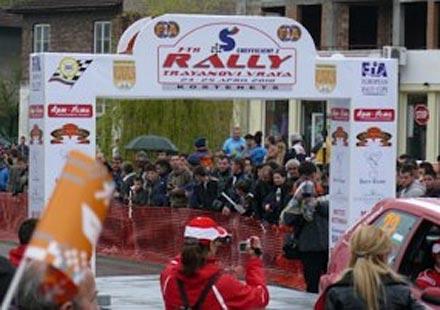 Откриват националния рали шампионат тази вечер в Панагюрище