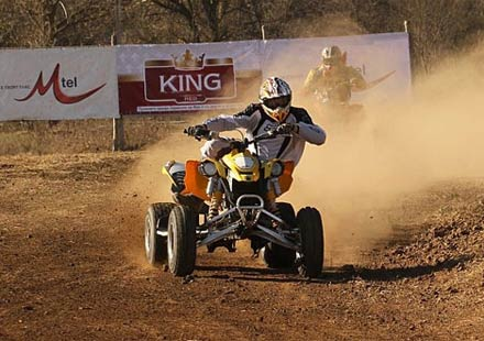 """ATV Challenge Cup 2011"" Троян 14-15 май"