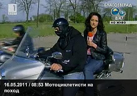 Iron Bul III на 31 май! БНТ застава зад мото обиколката на България!