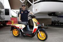 Електрически скутер Repsol Honda EV-Neo 01