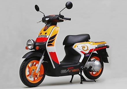Електрически скутер Repsol Honda EV-Neo