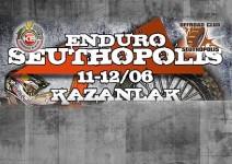 Грандиозно откриване на Републиканският шампионат по Ендуро готвят в Казанлък