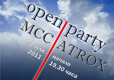 Мото клуб Atrox MCC откриват новия си клуб хаус на 1 и 2 юли