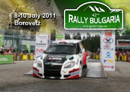 Слънчево време и добри условия посрещат пилоти и фенове на Рали България 2011