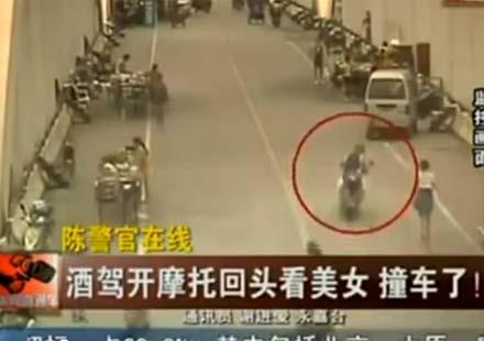 Не се заглеждай по жените на пътя – видео