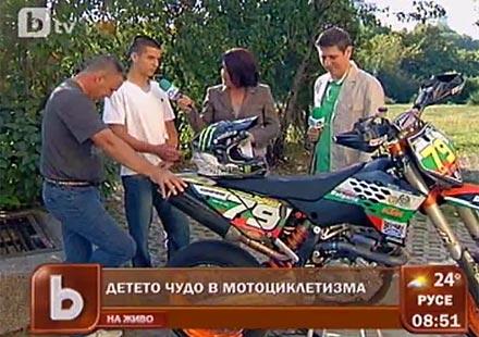 Детето чудо в мотоциклетизма в ефира на сутрешния блок на Btv