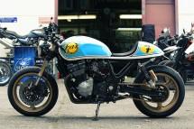 Царски мотор - Suzuki Tzar  01
