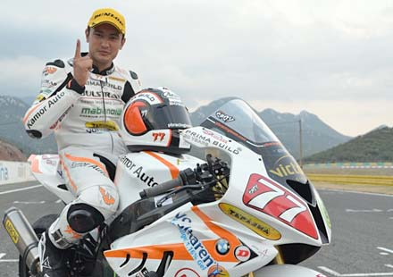 Мартин Чой става лице на Puma – BMW Motorsport