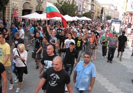 Национален протест в памет на загиналите в Катуница