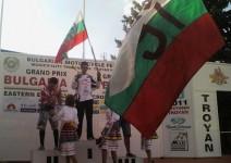 Куманов спечели кръг от Източноевропейския шампионат