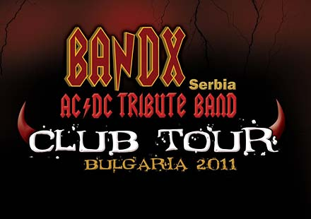 The BandX с турне в България