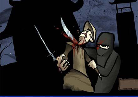 Игра: Нинджа атака