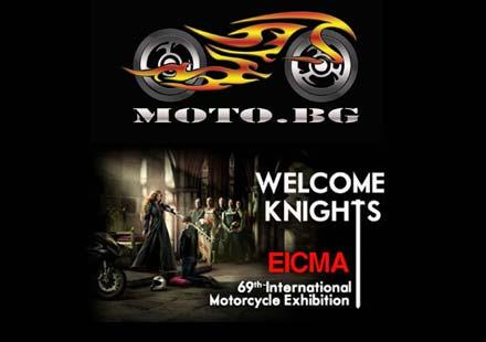 MOTO BG заминава за EICMA
