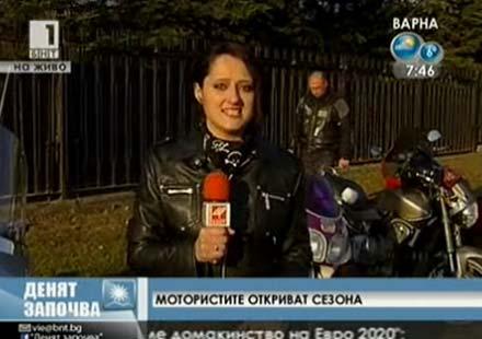 В ефира на БНТ преди откриването на мото сезон 2012