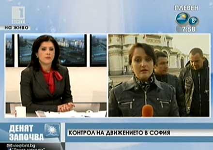 Мотористи и КАТ за контролът на движение в София – дискусия в БНТ