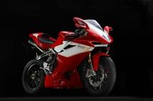 Легендарните мотоциклети MV Agusta вече се предлагат и в България 32