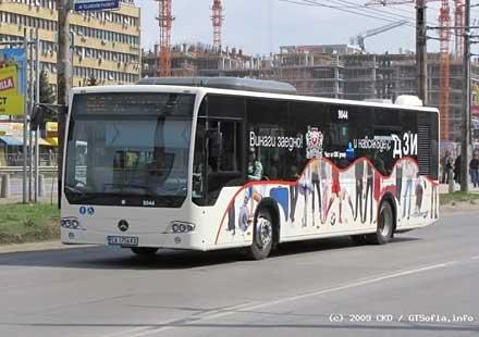 Безплатен транспорт за посетителите на  Loud Festival 2012