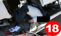 Двама шофьори загинаха при жестока катастрофа 04