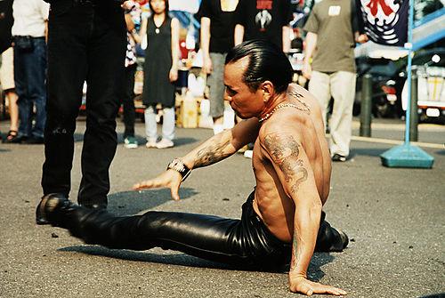 Японските рокери 05
