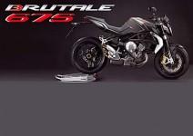 Мотоциклетите MV Agusta вече за 494 лв. на месец