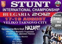 Stunt International Championship в България от 17 до 19 август