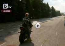 Световен рекорд на българин - най-бързо и най-дълго каране на предна гума