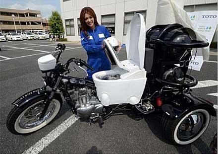 Създадоха мотоциклет, зареждащ се с изпражнения