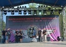 Балкански мото рок фест Велико Търново 2012 отвори врати 01