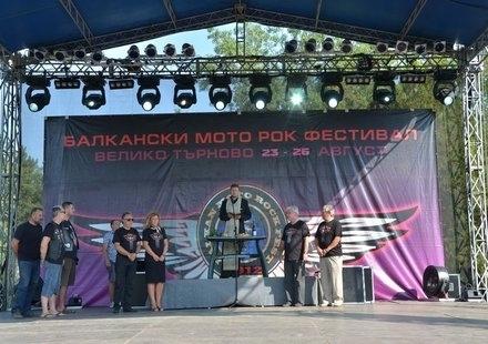 Балкански мото рок фест Велико Търново 2012 отвори врати