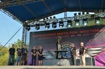 Балкански мото рок фест Велико Търново 2012 отвори врати 04
