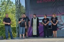 Балкански мото рок фест Велико Търново 2012 отвори врати 08