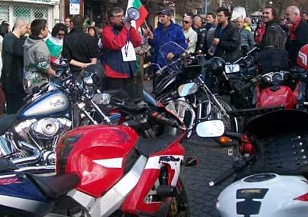 Пловдивските Вагабондс на чело на протеста в неделя