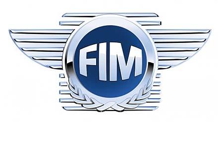От FIM потвърдиха пистата в Истанбул за кръг от Световния шампионат