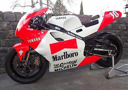 Първият състезателен мотоциклет на Кени Робъртс-младши обявен за продан