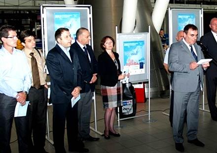 Начало на информационна кампания за правата на пътниците