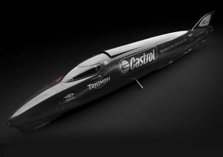 Фалическият мотоциклет: Castrol Rocket