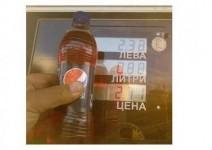 Само в България: Как се побират 880 мл бензин в половин литрова бутилка!